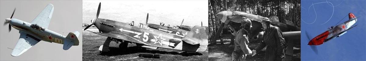 Yakovlev Yak-3 - Самолет Як-3