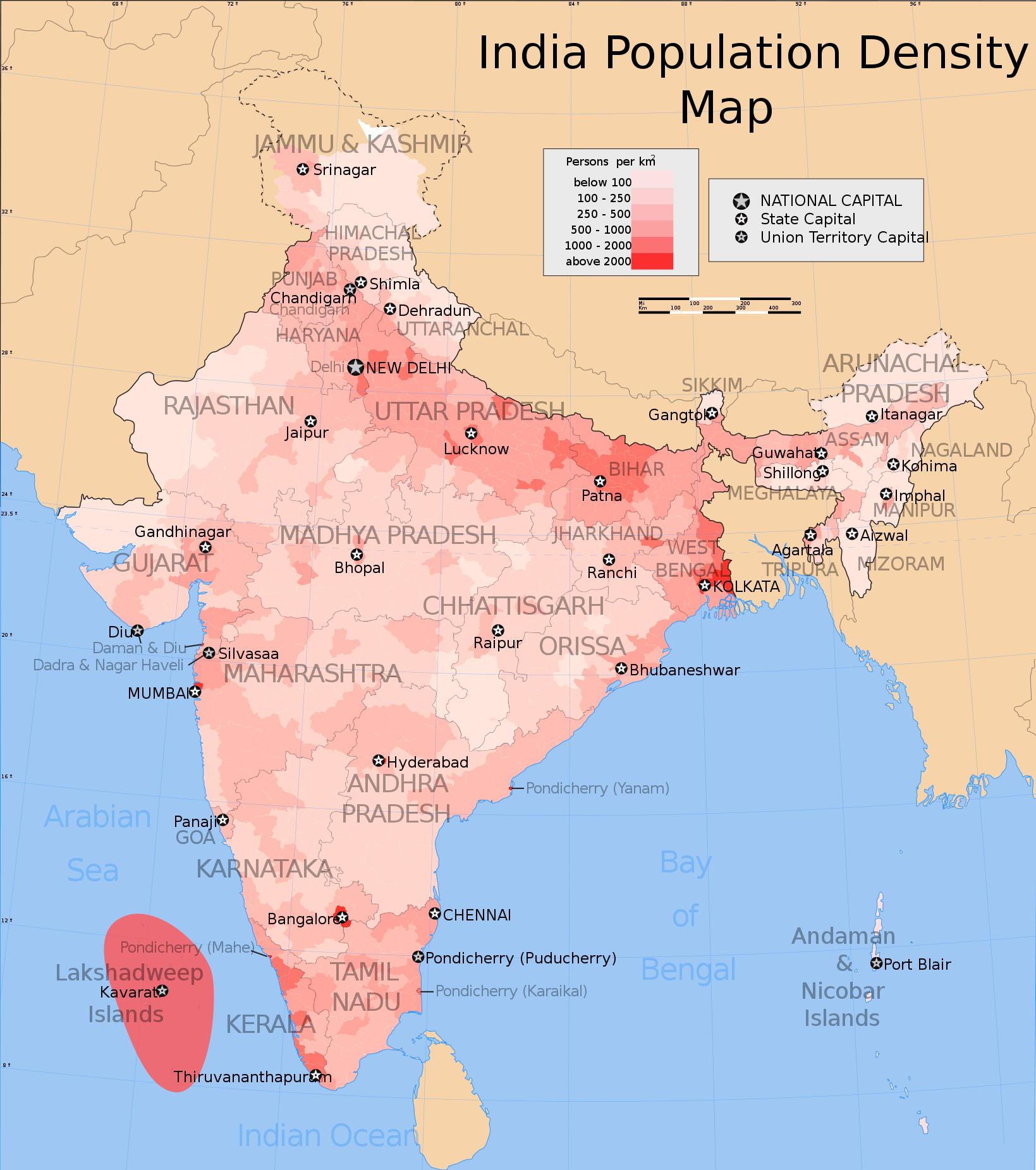 Asisbiz photo's of India