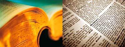 asisbiz dictionaries