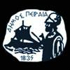 logo City of Piraeus