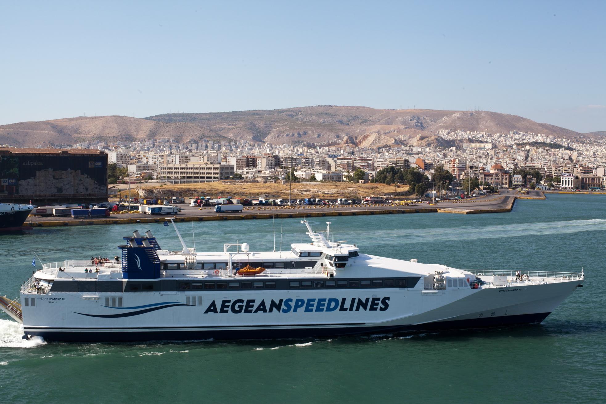 MS Speedrunner III IMO 9141871 Aegean Speed Lines entering Piraeus Port of Athens Greece 01