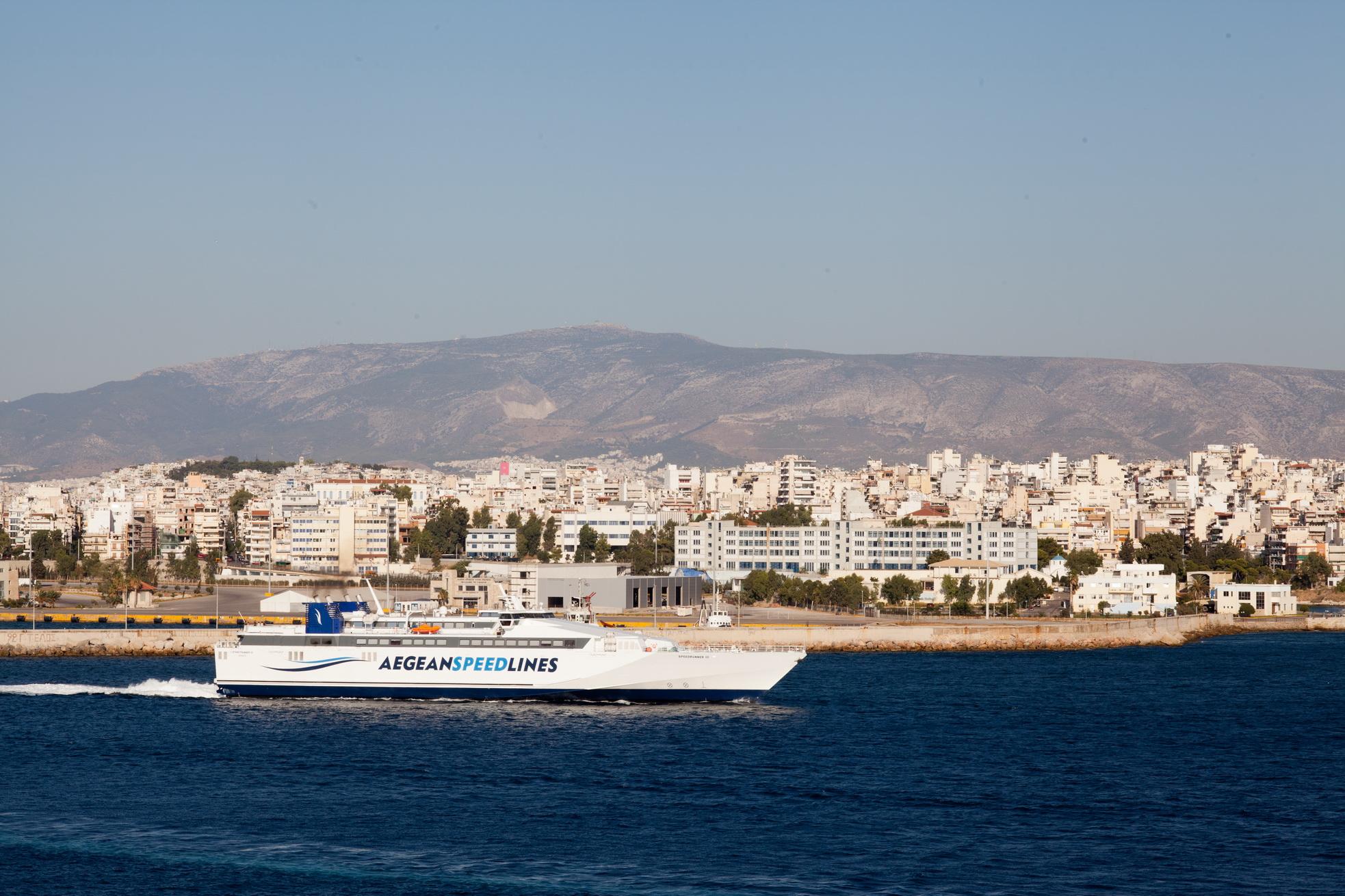 MS Speedrunner III IMO 9141871 Aegean Speed Lines leaving Piraeus Port of Athens Greece 02