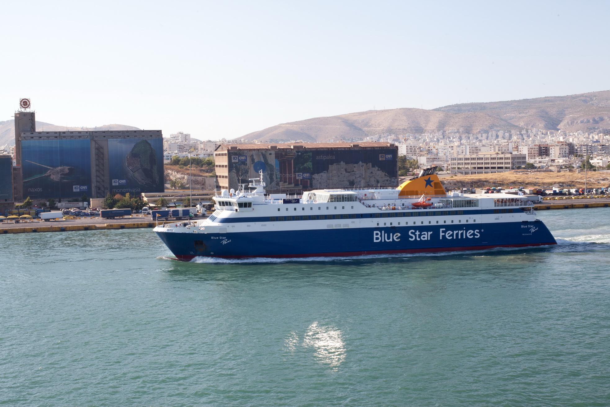 MS Blue Star Paros IMO 9241774 Blue Star Ferries Piraeus Port of Athens Greece 03
