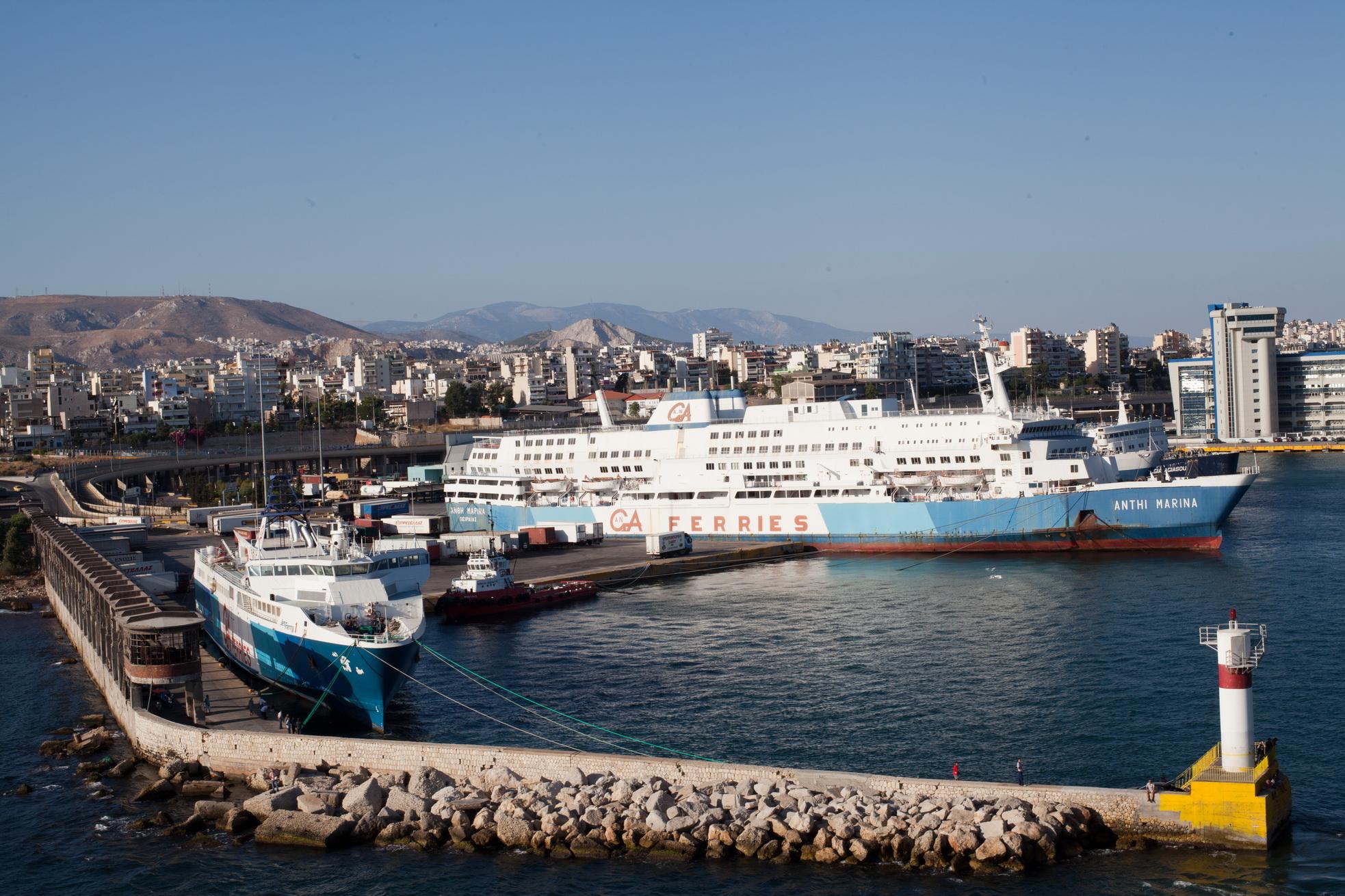 MS Anthi Marina IMO 7820473 GA Ferries docked Piraeus Port of Athens Greece 02