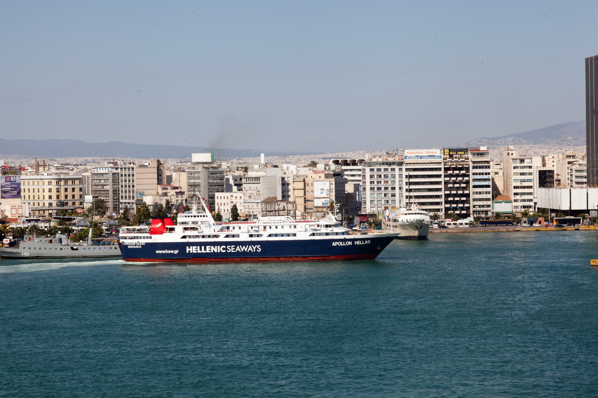 MS Apollon IMO 8807105 Heellas Hellenic Seaways Piraeus Port of Athens Greece 02
