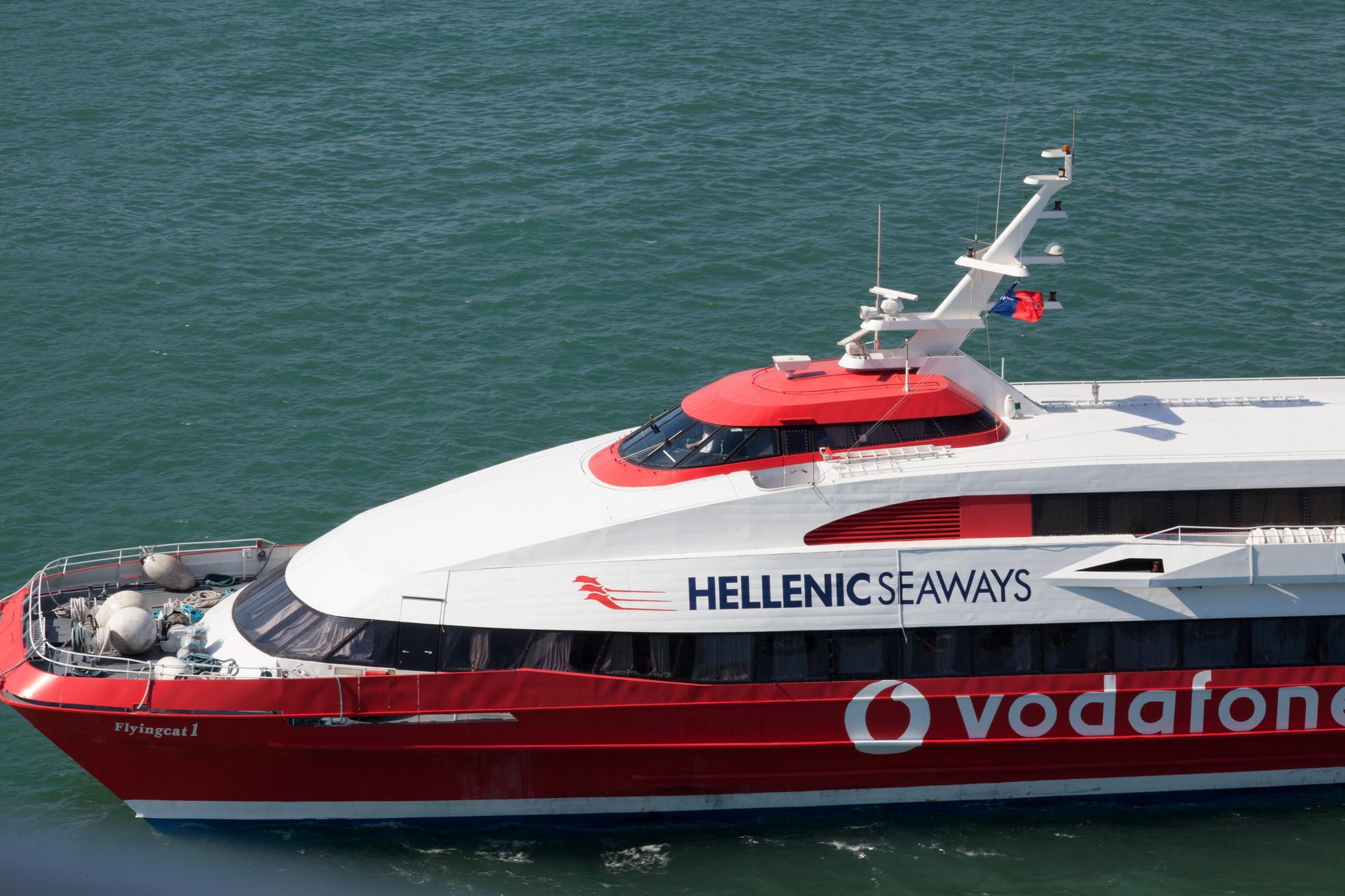 MS Flyingcat 1 IMO 8916865 Hellenic Seaways Piraeus Port of Athens Greece 02