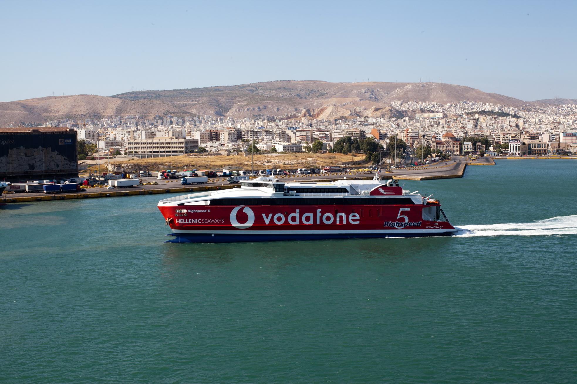 MS Highspeed 5 IMO 9329095 Hellenic Seaways Piraeus Port of Athens Greece 01