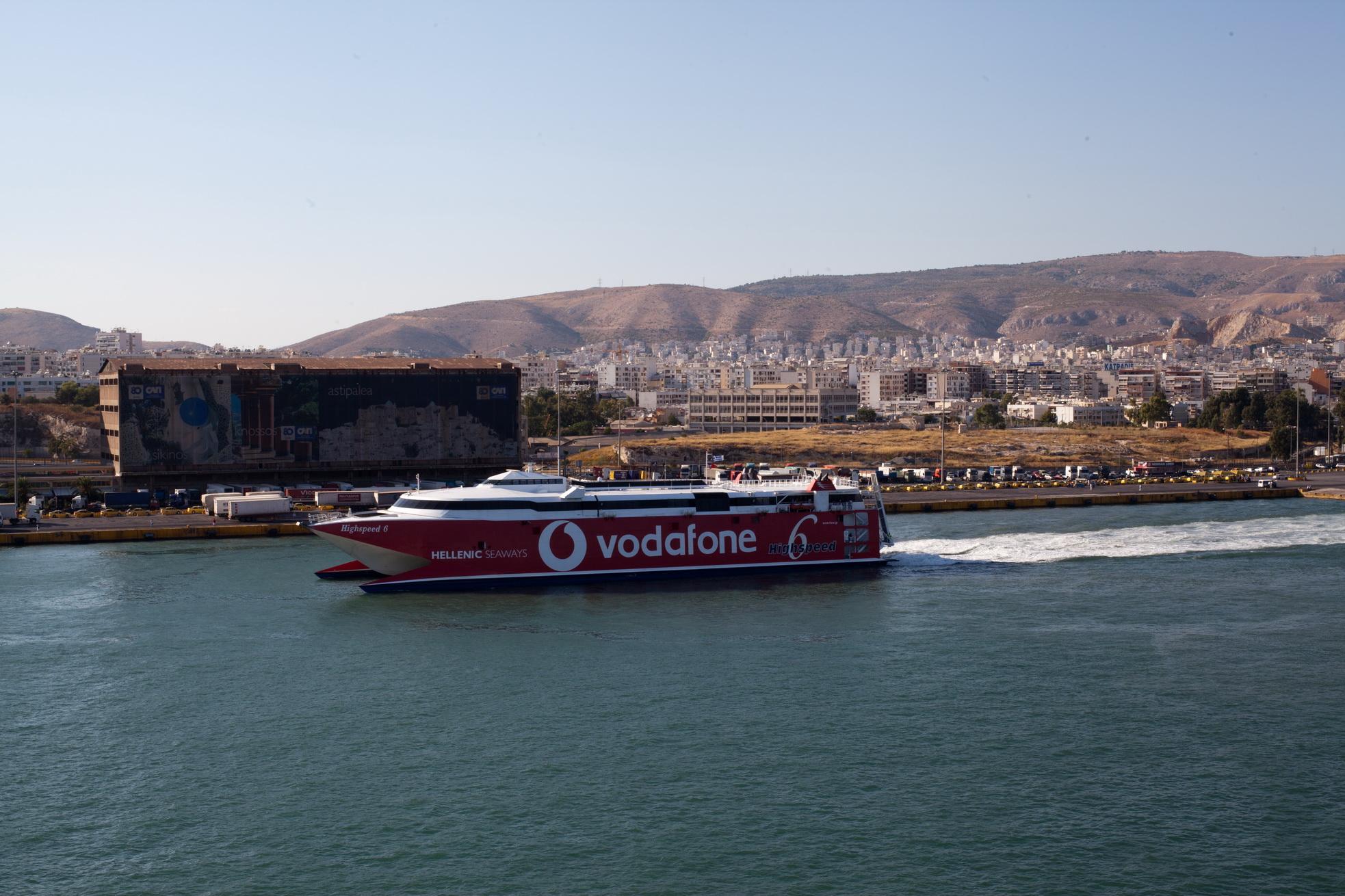 MS Highspeed 6 IMO 9221346 Hellenic Seaways leaving Piraeus Port of Athens Greece 02