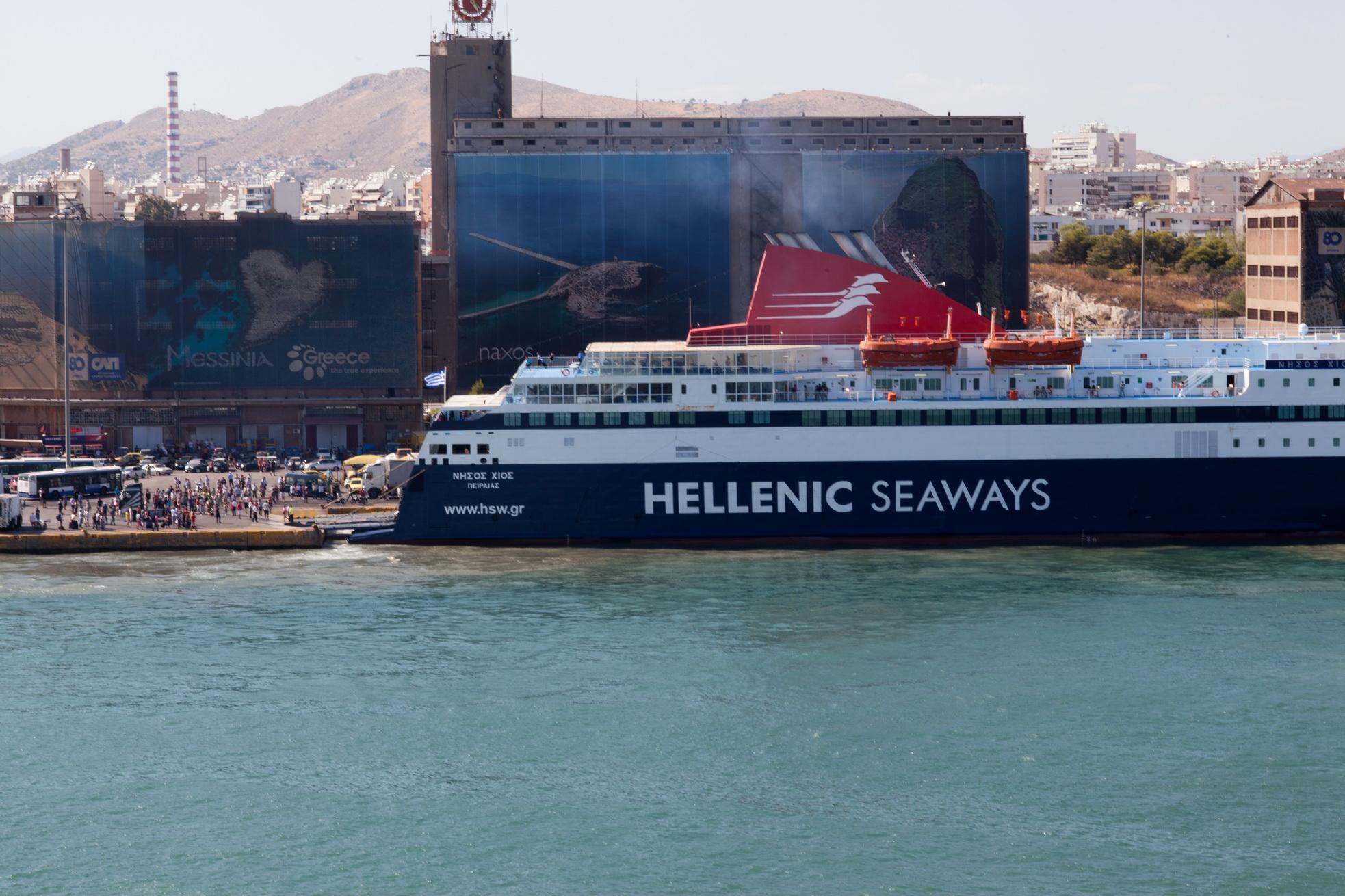 MS Nissos Chios IMO 9215555 Hellenic Seaways docked Piraeus Port of Athens Greece 01