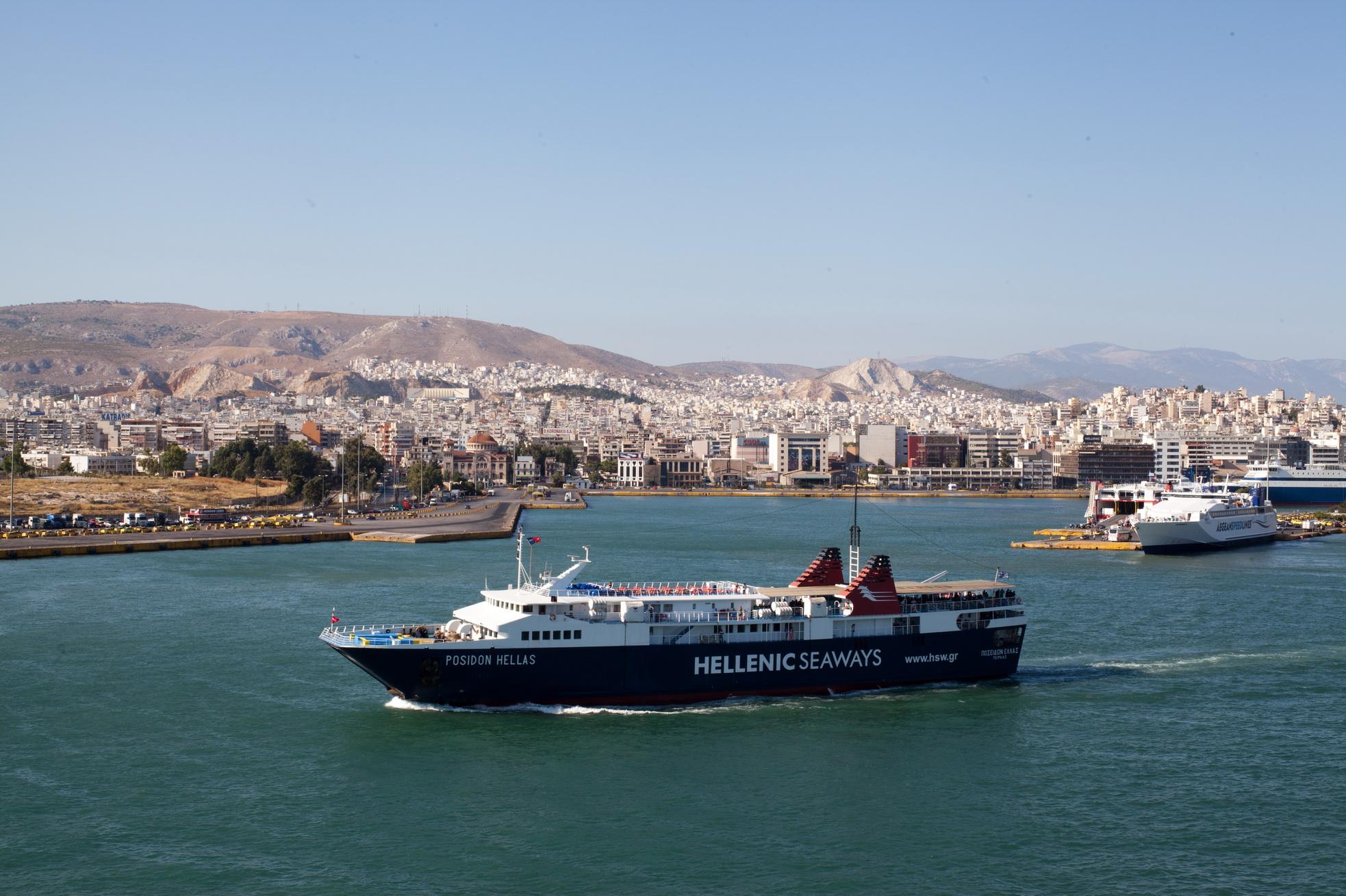 MS Posidon Hellas IMO 8966963 Hellenic Seaways Piraeus Port of Athens Greece 02