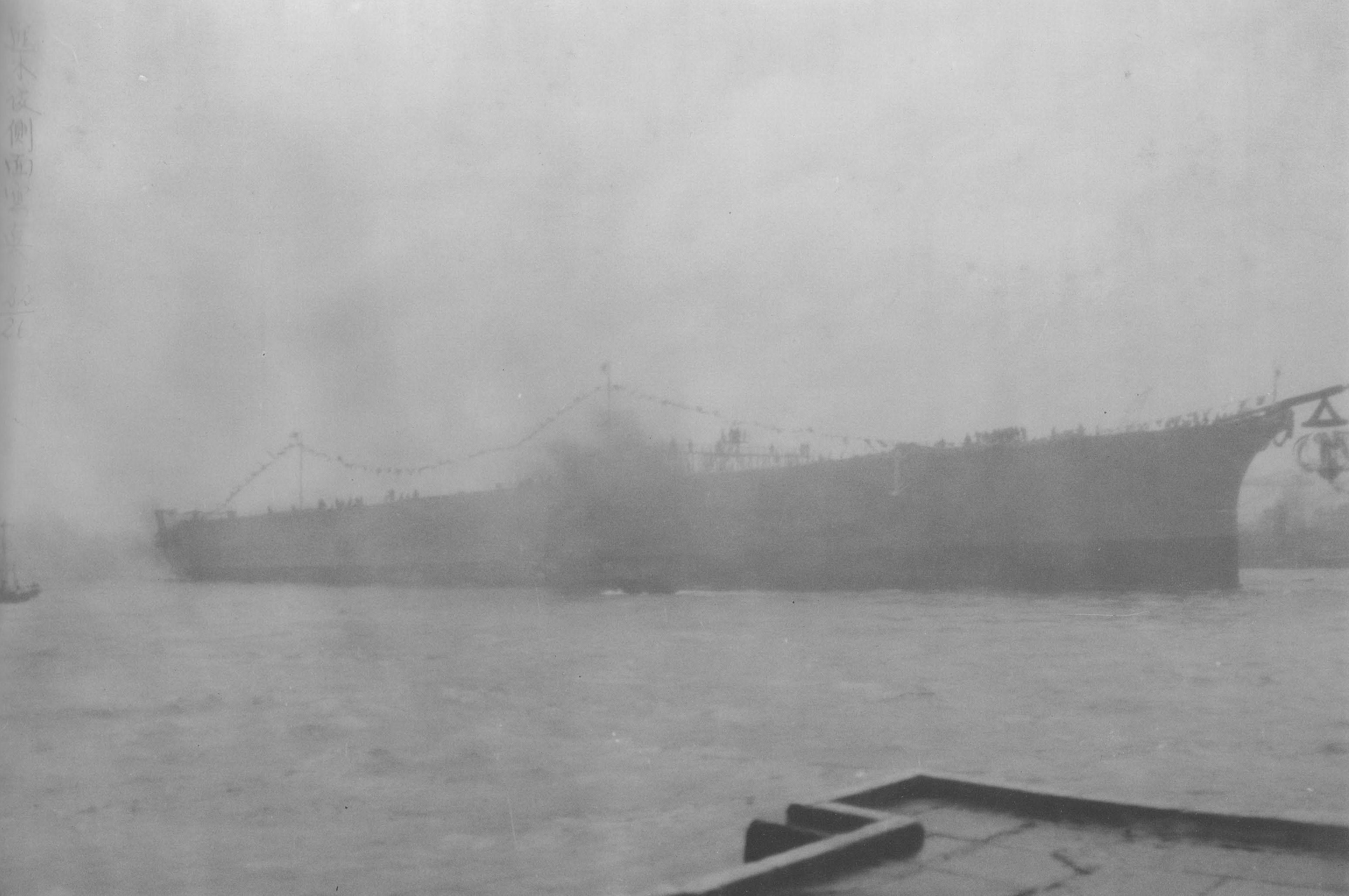 Asisbiz Archive Photo Showing Hijms Carrier Shokaku At