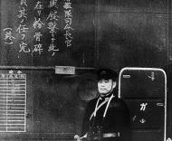 Asisbiz An officer of carrier Shokaku watched as aircraft took off to attack Pearl Harbor 7 Dec 1941 01