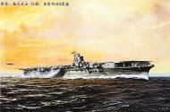 Asisbiz Artwork showing the Shokaku 1944 by Takeshi Yuki in Color Paintings of Japanese Warships 0A