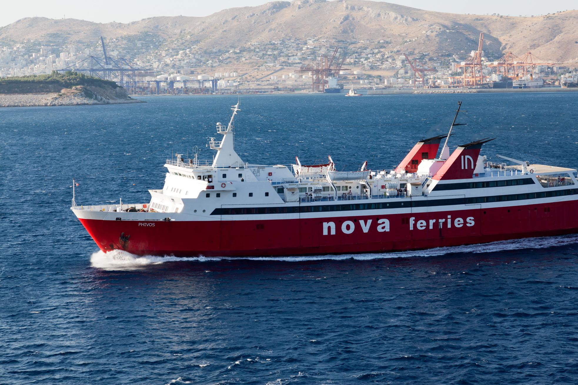 MS Phivos IMO 7825978 Nova Ferries leaving Piraeus Port of Athens Greece 04