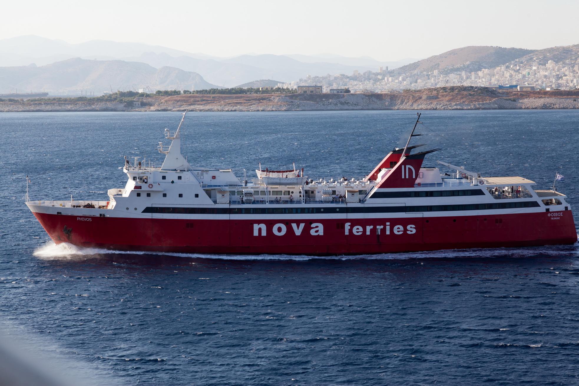 MS Phivos IMO 7825978 Nova Ferries leaving Piraeus Port of Athens Greece 06