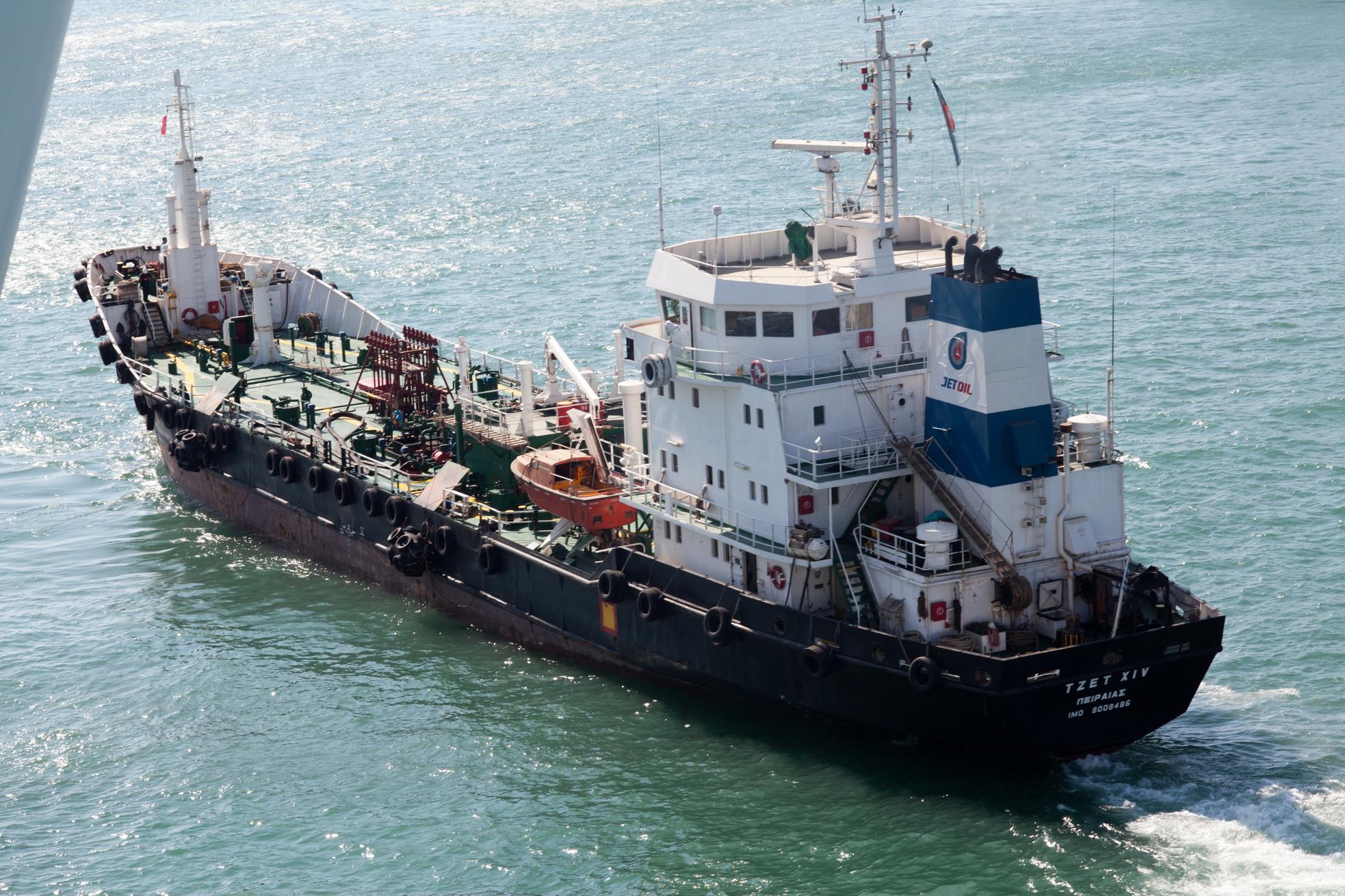 Tanker Jet XIV Tzet XIV IMO 8008486 Jet Oil Piraeus Port of Athens Greece 01
