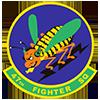 emblem USAAF 47th FS
