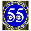 emblem USAAF 55th FS