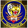 emblem USAAF 79th FS