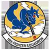 emblem USAAF 18th FS