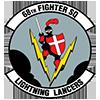 emblem USAAF 68th FS