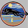 USAAF 414th Night Fighter Squadron unit patch
