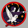 USAAF 416th Night Fighter Squadron unit patch
