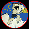 USAAF 417th Night Fighter Squadron unit patch