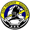 USAAF 57th Fighter Squadron