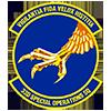 emblem USAAF 33rd FS