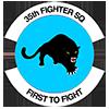 emblem USAAF 35th FS