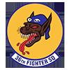 emblem USAAF 36th FS