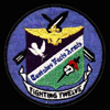 USN Fighting Squadron Two VF-12 patch